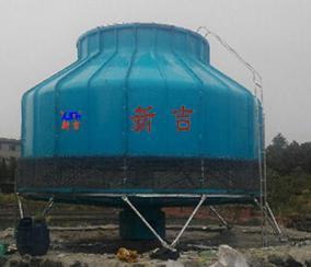 新吉XJY-300工业逆流圆形冷却塔工业冷却塔