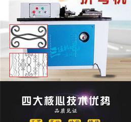河南FK-ZW型液压折弯机 大门弧度成型机