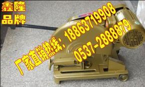 鑫隆供应【J3GB-400砂轮切割机】专业生产高品质十六年