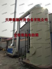 水喷淋塔 酸雾净化塔环保 PP/PVC