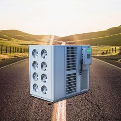 八角节能烘干机_节能热泵烘干机组