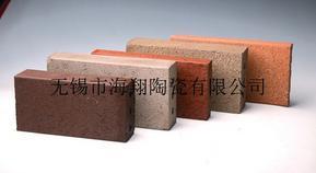 陶瓷烧结砖 紫砂路面砖