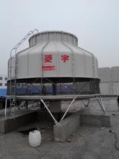 河南菱宇300吨圆形逆流式冷却塔