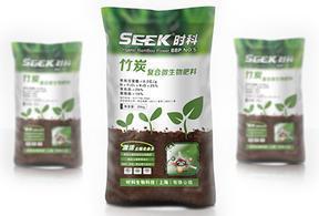 SEEK炭基肥之竹炭复合微生物肥料