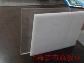 (上海阳光板)供应阳光房专用pc阳光板、耐力板