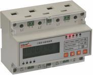 ADL导轨电能计量表计-选型手册