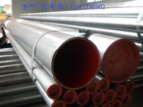 内外涂塑钢管|内环氧外聚乙烯涂塑钢管|煤矿用涂塑钢管|电缆穿线涂塑套管