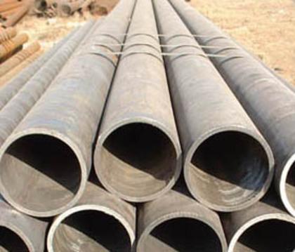 地质钻探管 R780地质管
