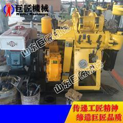 南阳小型打井机厂家 HZ-200YY液压水井钻机直销