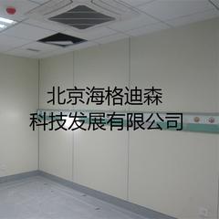 17厂家直销的医院索洁板运营而生
