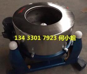 江苏泰州铁屑脱水机 全不锈钢脱水机 厂家直销