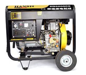 移动式5KW单相柴油发电机