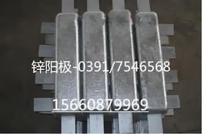 虹泰防腐船用焊接式锌阳极