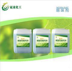 植物液除臭剂使用方式 天然植物除臭液