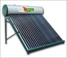 五星太阳能广州太阳能热水器维修