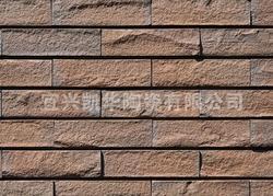 优质紫砂陶土劈开砖