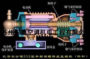 苏州开利06N系列螺杆压缩机维修价格