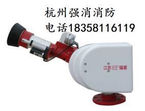 (智能)消防水炮杭州大型商场专用消防水炮消防泡沫炮