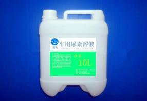 广州深圳珠海车用尿素