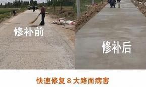 黑龙江哈市修补砂浆生产厂家联系方式