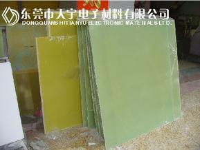 耐高温板,耐高温玻璃纤维板,绝缘板