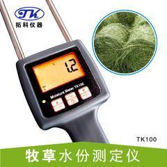 宁夏银川牧草业专用快速水分仪,苜蓿草测水仪