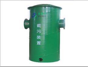 KYJW系列雨水截污装置