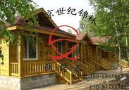 木屋、养生木屋、抗震木屋、定制木屋