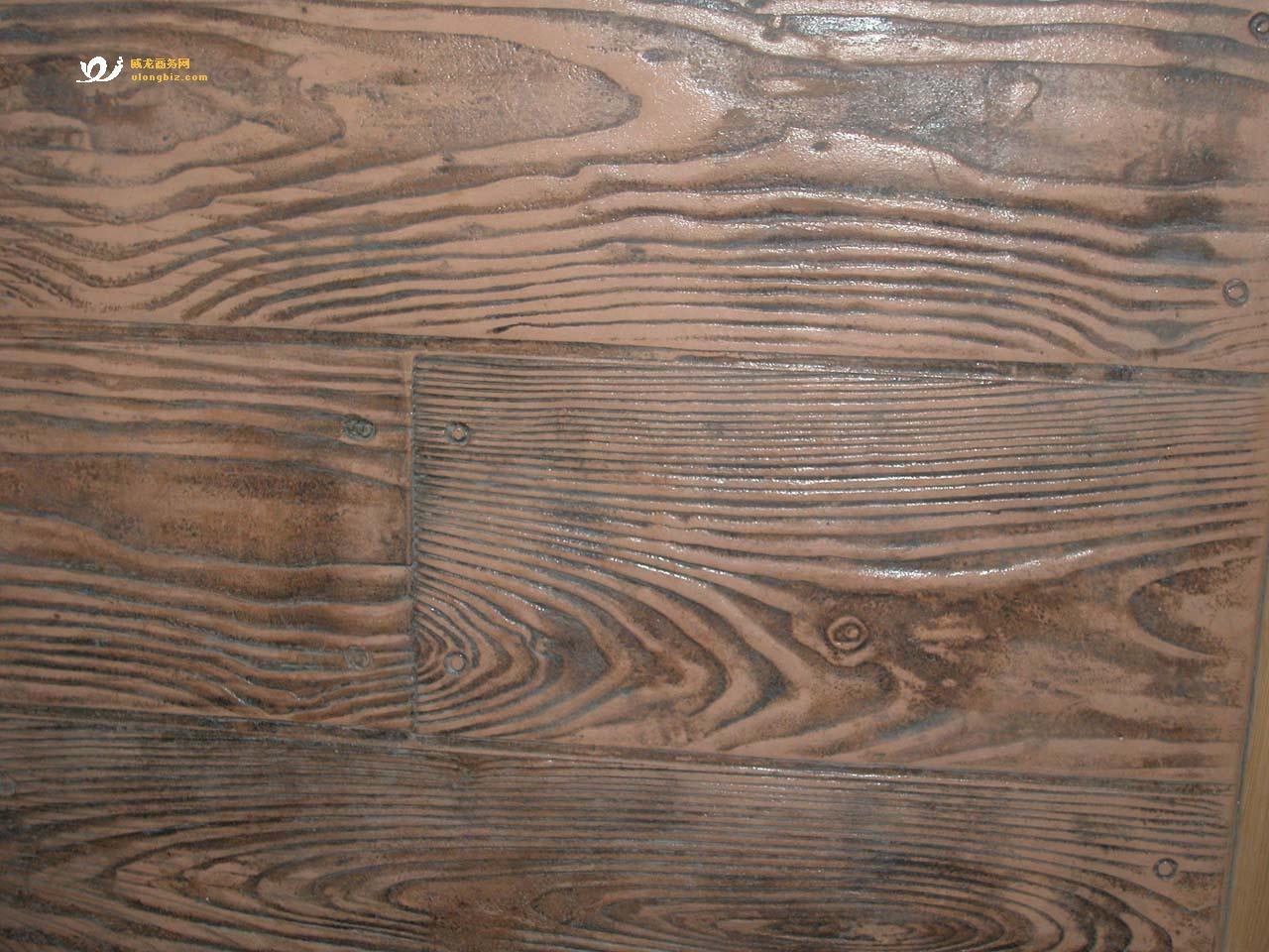 商易宝 产品列表 园林景观 园林设施 地面铺装 仿木地坪