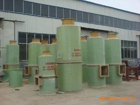 河北华强供应玻璃钢大型脱硫除尘器