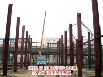 工程现场图片收藏; 南京慧阳凌宇钢结构工程有限公司;