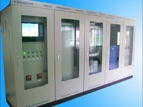 水质自动监测系统/水质自动监测系统集成