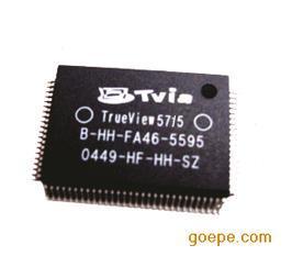 TrueView5715高清电视多媒体处理器/图像视讯IC