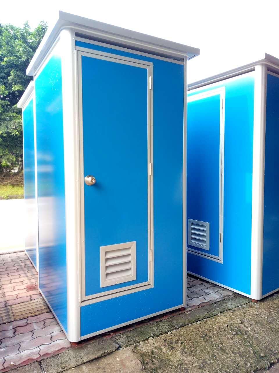 带箱冲水式简易卫生间移动厕所