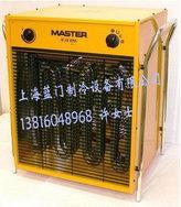 Master工业采暖机BLP100E(移动式)