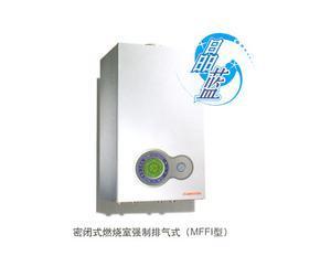 晶蓝系列燃气壁挂采暖炉