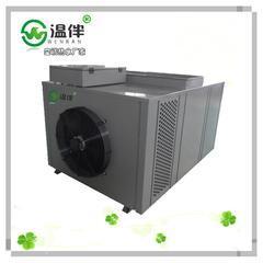 广州温伴供应空气能烘干机,高节能烘干机,质量保证。