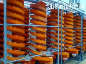 喷涂型改性聚脲耐磨涂层,用于玻璃钢螺旋溜槽耐磨