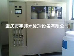 肇庆EDI超纯水处理设备_肇庆宇邦水处理公司
