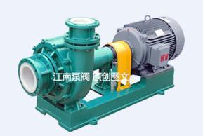 FMB耐腐耐磨泵-脱硫脱硝泵-砂浆泵