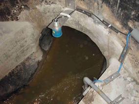 城市管网排水信息化管理系统