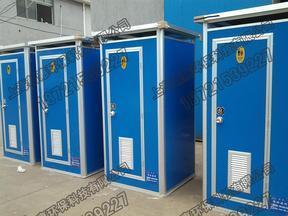 浙江流动厕所多少钱