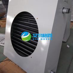 艾尔格霖无缝钢管Q型蒸汽型暖风机