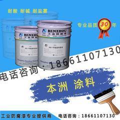 环氧沥青漆 环氧煤沥青防腐涂料