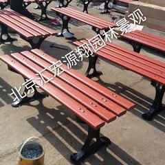 北京公园座椅厂家