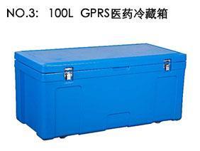 GPRS药品运输冷藏箱