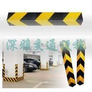 护墙角停车场专用护墙角广州防护角防撞护墙角