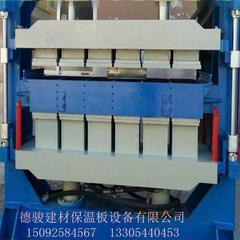 新型珍珠岩保温板设备优质珍珠岩保温板设备