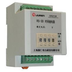 DSJ-10断电延时时间继电器