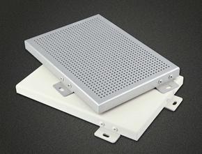 铝单板品牌甫天2.5mm铝单板外墙用